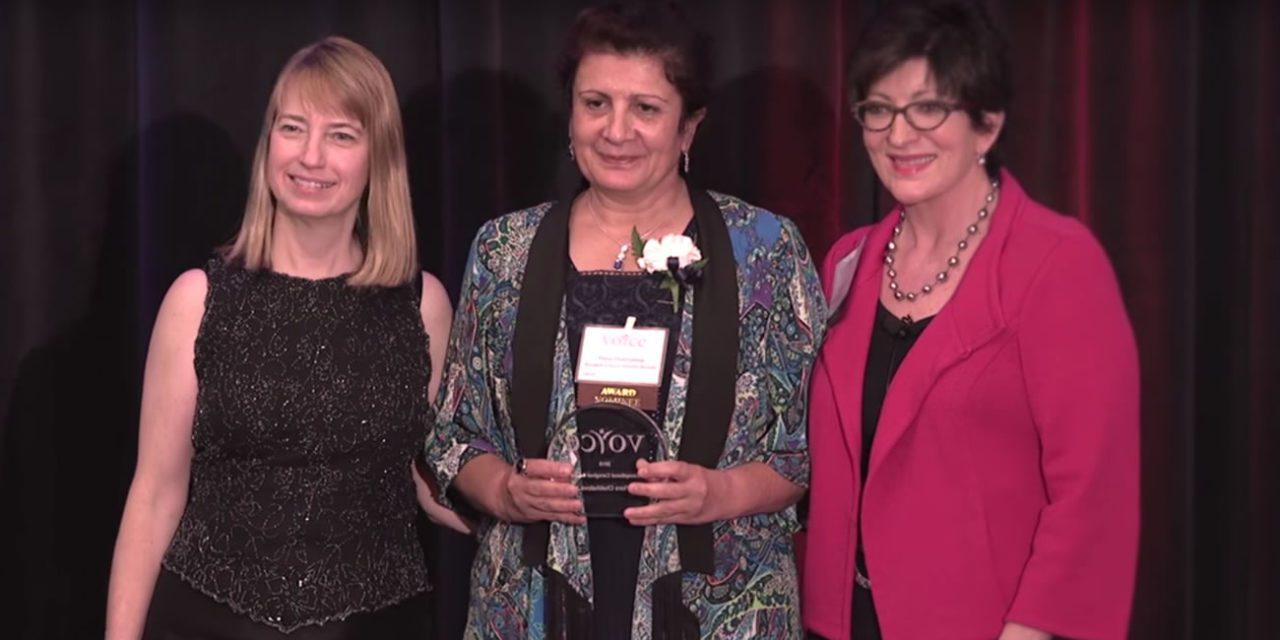 2015 VOYCE Award